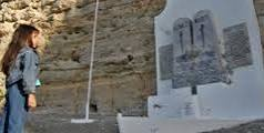 Monumento Nacional Playittas